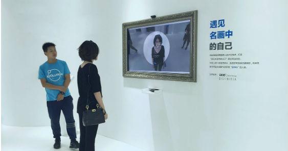 DDB_China_Alipay_Who Art You 1 563.jpg