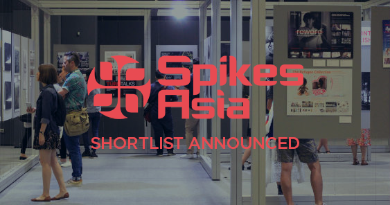 spikes-asia-shortlist-annonuced.png