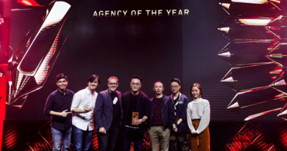tbwa_shanghai_aoy.png