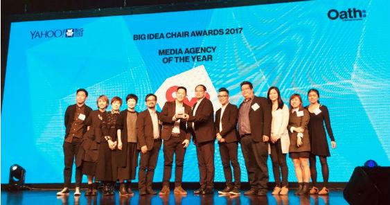 omd_hong_kong_crowned_media_agency_of_the_year_at_the_yahoo_big_idea_chair_awards_2017_563.jpg