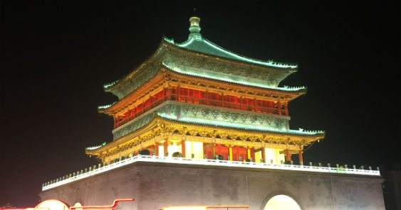 xian_563.jpg