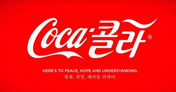 coke_-_2.jpg