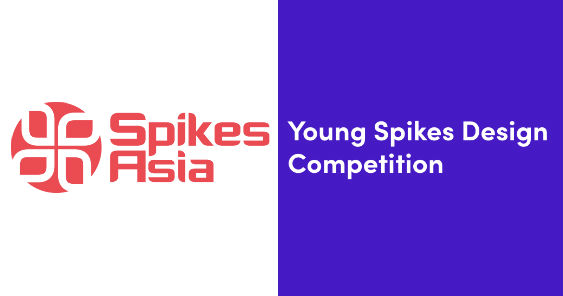 spikes_asia_2018_young_spikes_design.jpg
