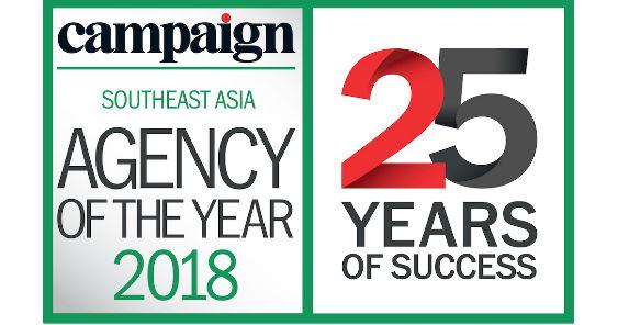 campaign_aoy_se_2018.jpg