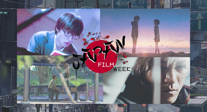 japanfilmweek.jpeg