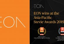 eon-stevie-2019-awards.jpg