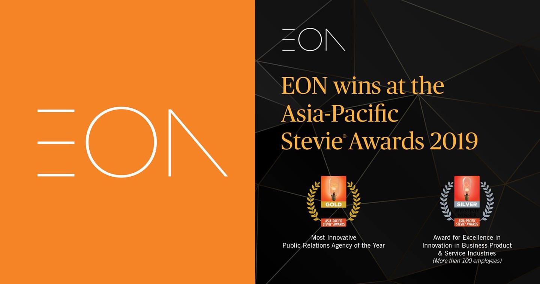 eon-stevie-2019-awards.jpg