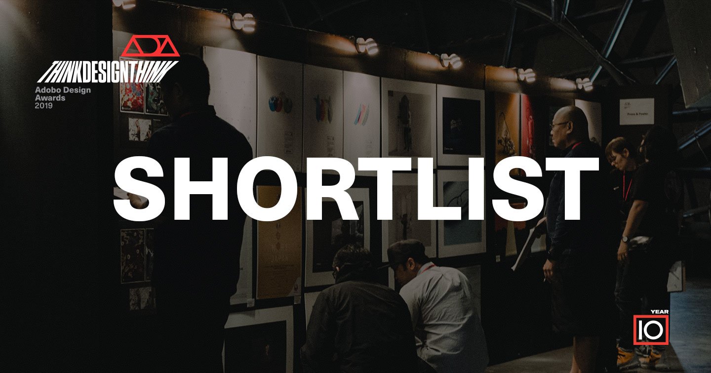 adw-2019-shortlist-hero.jpg